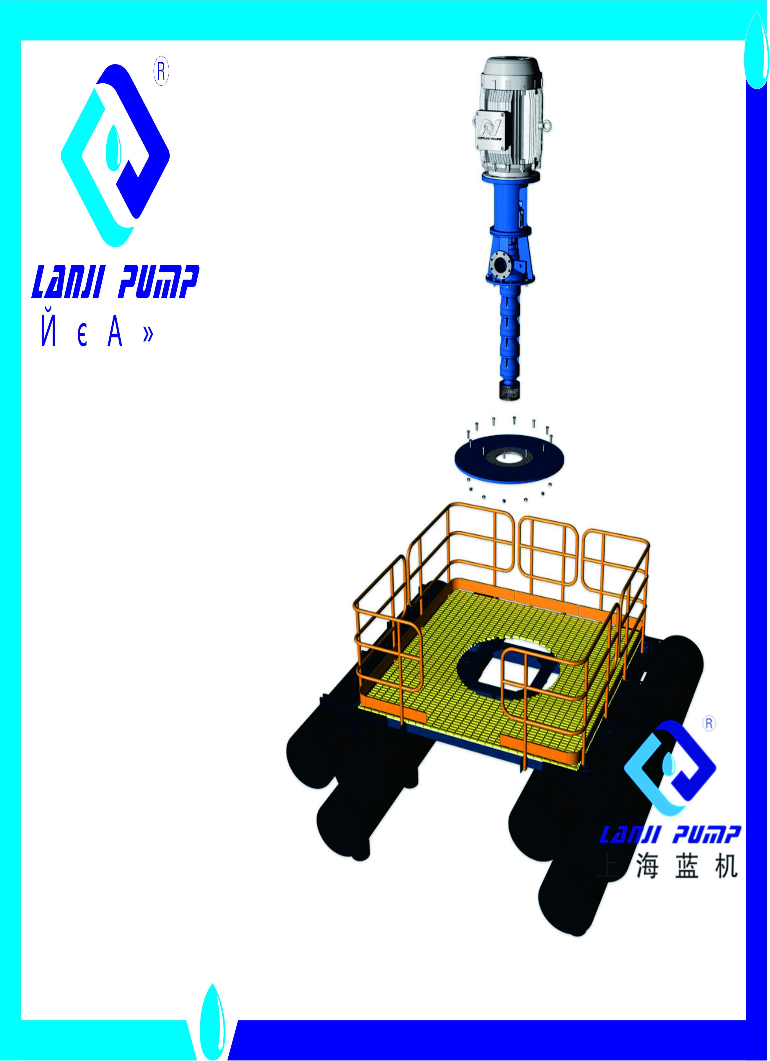 (VTP)立式长轴透平泵