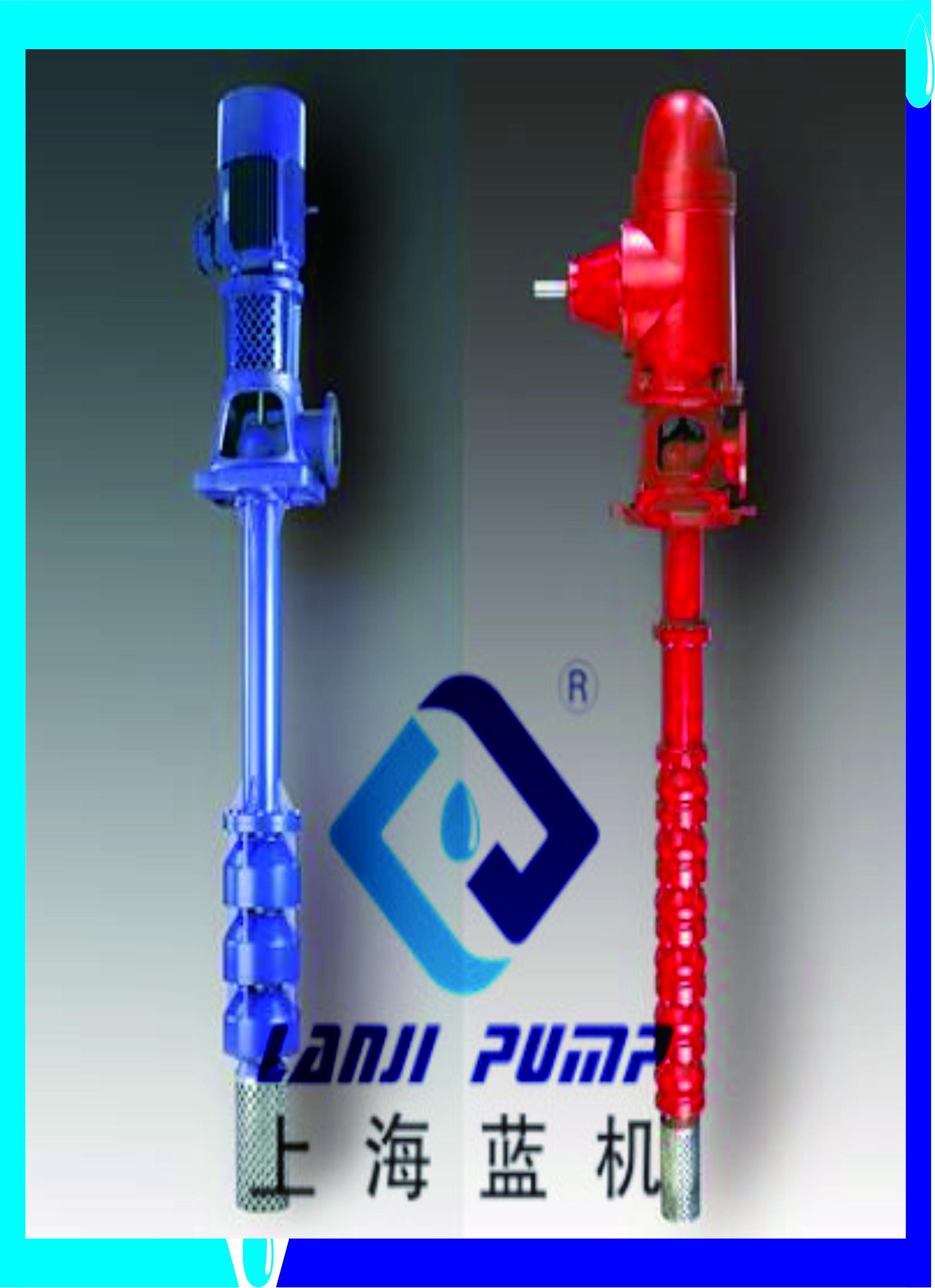 FirePro Tech消防轴流深井泵